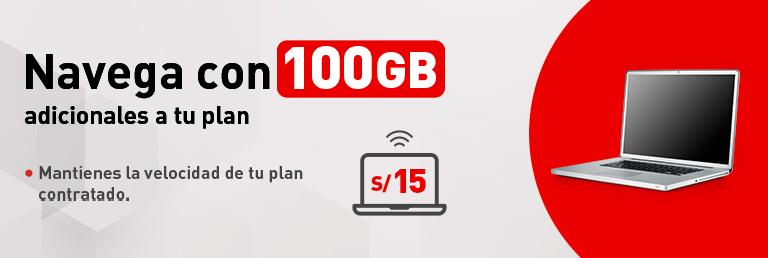 Paquete 100GB Adicionales - Tienda