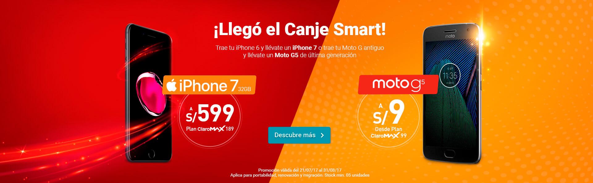 canje-smart-210717